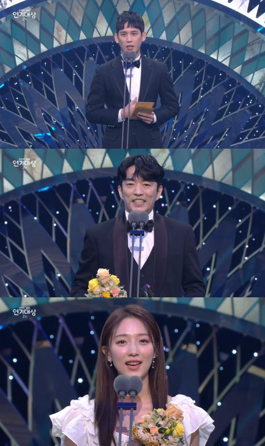 사진='2019 SBS 연기대상' 방송 캡처