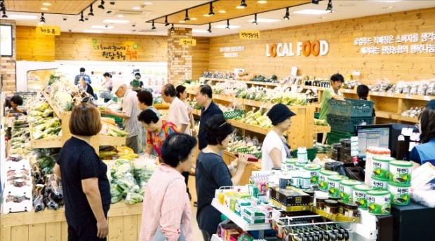 경기 고양시에 있는 원당농협 로컬푸드 직매장에서 소비자들이 장을 보고 있다.  /농림축산식품부 제공