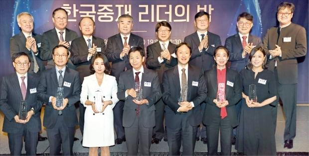 한국중재대상 '영광의 얼굴들'