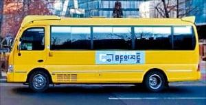 """""""뚜벅이 직장인들 위한 버스 공유…출근길 꿀잠 보장합니다"""""""