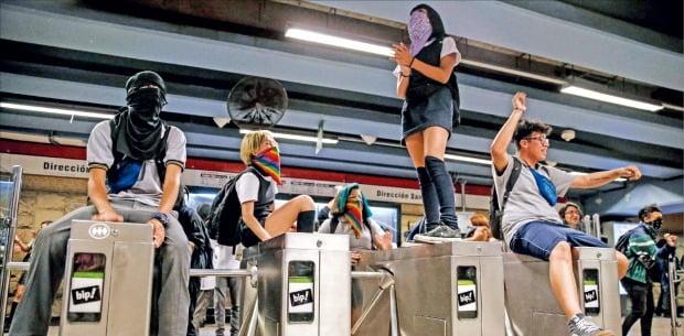 칠레 지하철 무임승차 시위