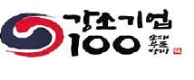 '소·부·장 강소기업 100' 5일 국민이 직접 뽑는다