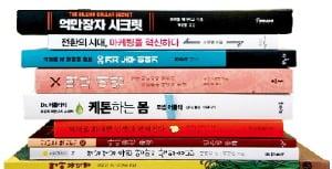[책꽂이] 억만장자 시크릿 등