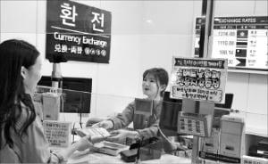 베트남여행 필수 '동 지갑' 만든 신한銀