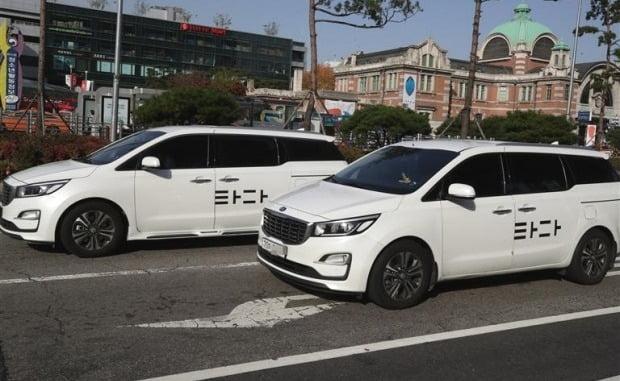 서울시내 거리를 달리는 '타다' 차량. / 사진=연합뉴스