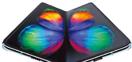 """239만원 갤폴드 구매 이유는…""""폴더블 혁신·큰 화면 때문"""""""