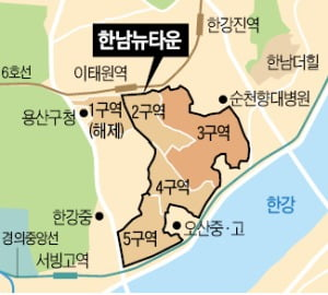 '강북 최대 재개발' 한남3구역, 시공사 재입찰 확정