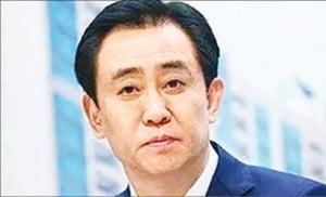헝다그룹 회장, 한 번 배당금으로 '2.5조원 현금' 대박