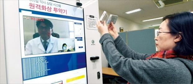 쓰리알코리아 직원이 11일 서울 가산동 본사에서 화상 투약기를 통해 약을 처방받는 시연을 하고 있다.  신경훈 기자 khshin@hankyung.com