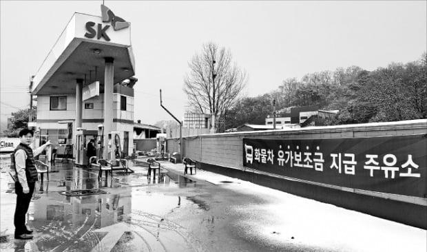 한국석유관리원 직원이 경기 화성시의 한 주유소에서 유가보조금 지급 실태를 점검하고 있다.  조재길 기자