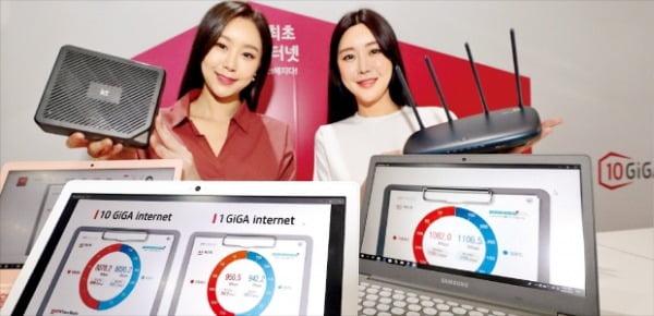 KT, 올레tv…10년 연속 가입 1위…국내 첫 '10 GiGA 인터넷' 출시