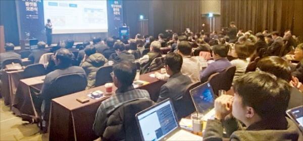 한국과학기술정보연구원(KISTI)은 최근 서울 양재동 엘타워에서 국가연구데이터플랫폼 오픈식을 열었다. KISTI 제공