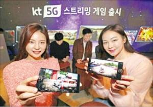 KT 모델이 20일 서울 성수동 카페봇에서 구독형 클라우드 게임 서비스를 소개하고 있다.   KT 제공
