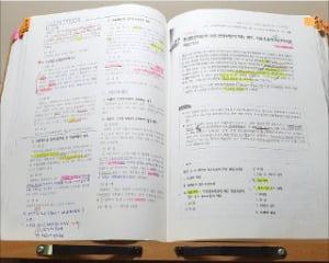 최기성 씨가 공부한 감정평가사 수험서.