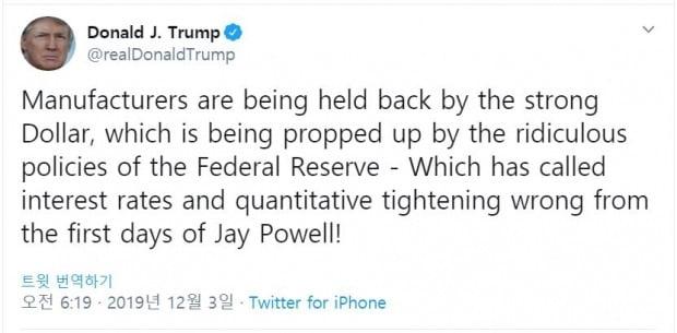 트럼프 대통령의 2일 트윗