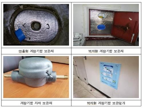 서울시, 수도계량기 동파 취약 38만세대에 보온재·덮개 지원