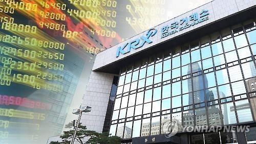 금감원 '9년 만의 거래소 검사' 무산…내년 재추진