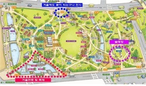 부산시민공원 '낮에는 썰매장, 밤에는 빛 축제장' 변신