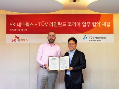 스피드메이트, 글로벌 인증기관과 전기차 정비·관리 협약
