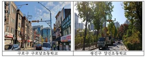 제2민식이 없도록…서울 모든 초교 스쿨존에 과속단속 CCTV 설치