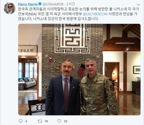 美국가안보국장 방한…한국과 사이버위협 대응 등 논의