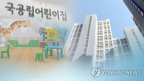 """경찰, 성남어린이집 성관련 사건 내사…""""사실관계 확인 필요"""""""