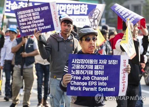 이주노동자 노동권 침해 막는다…경기도, 안산서 심포지엄