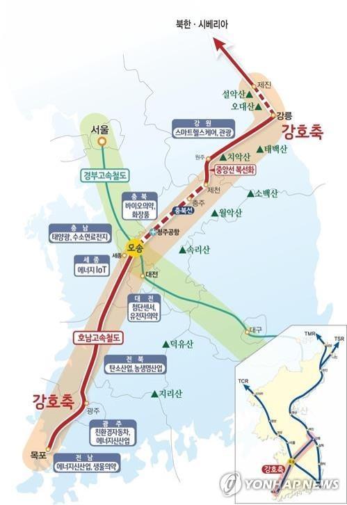 제5차 국토계획에 강원~충청~호남 개발 '강호축' 반영