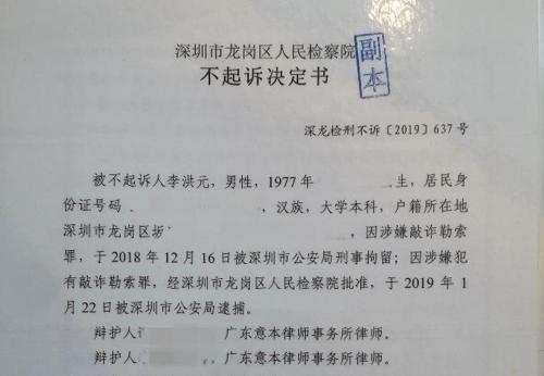 화웨이에 등 돌린 중국인들…퇴직자 억울한 옥살이 분개