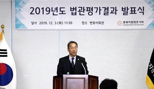 충북변호사회, 김성수 판사 등 올해 우수 법관 9명 선정
