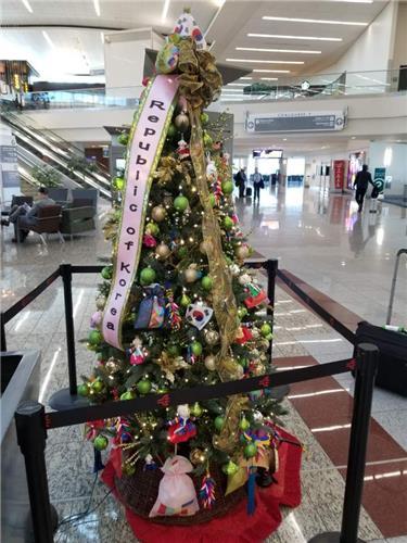 美애틀랜타 국제공항에 한국 홍보 성탄 트리 등장