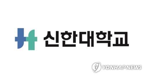 '교비 횡령' 김병옥 전 신한대 총장, 남편 장례에 구속집행정지