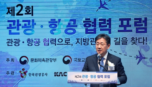 """박양우 """"지방공항 연계해 지역관광 활로 개척"""""""
