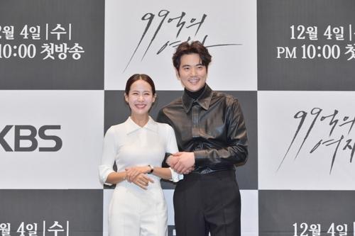 """'99억의 여자' 조여정 """"'기생충' 사모님과 정반대 캐릭터"""""""