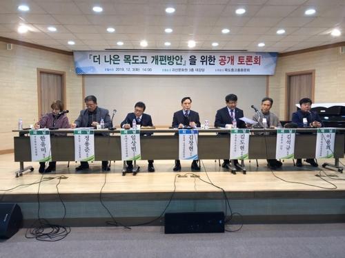 """충북교육청 """"목도고 전환학교化"""" vs 동문회 """"특성화고 전환"""""""