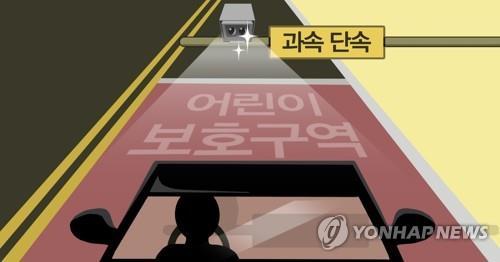 [팩트체크] '민식이법' 스쿨존 교통사고 형량 과도한가?