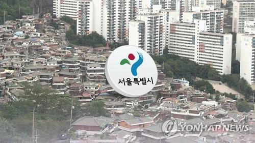 서울 노량진·구의·상수·논현역에 역세권 청년주택 572세대