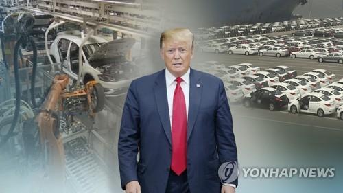 """정부, 美상무장관 '자동차 관세' 발언에 """"예단 않고 예의주시"""""""
