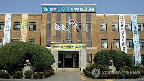 """""""성과연봉 평가 최하등급 부당"""" 행정소송 제기한 공무원 패소"""