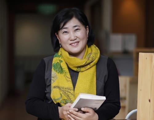울산신문사, 서덕출 문학상 이묘신 작가 시상식