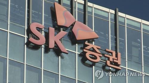 전북혁신도시에 금융기관 속속 개소…금융생태계 조성 청신호