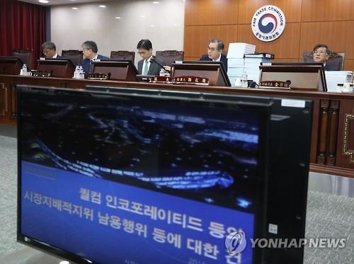 """법원 """"퀄컴에 부과한 역대 최대 1조원대 과징금 정당""""(종합)"""