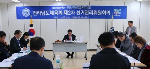 """""""내가 낙점자"""" 광주·전남 체육회장 선거 코앞…부작용 속출"""