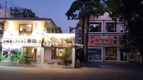 캄보디아 北식당 6곳전체, 태국·네팔 일부 폐쇄…유엔제재 실행(종합2보)