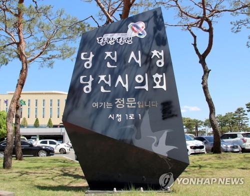 [의회소식] 당진시의회, 12일 당진·평택항 서부두서 정례회