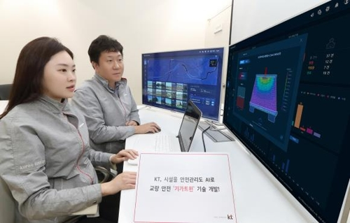 KT, 교량 하중 저항력 AI 기술로 예측
