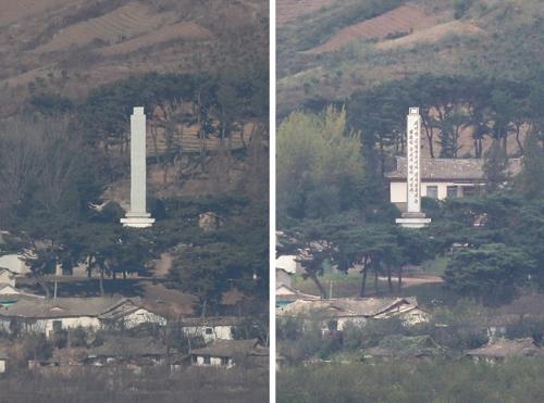 북한 마을서 사라진 김일성 사적관…선대와 거리두나