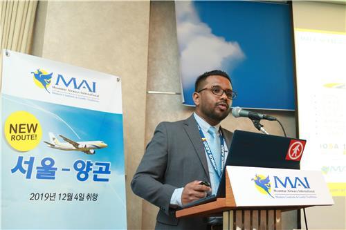 미얀마국제항공 인천∼양곤 직항편 취항