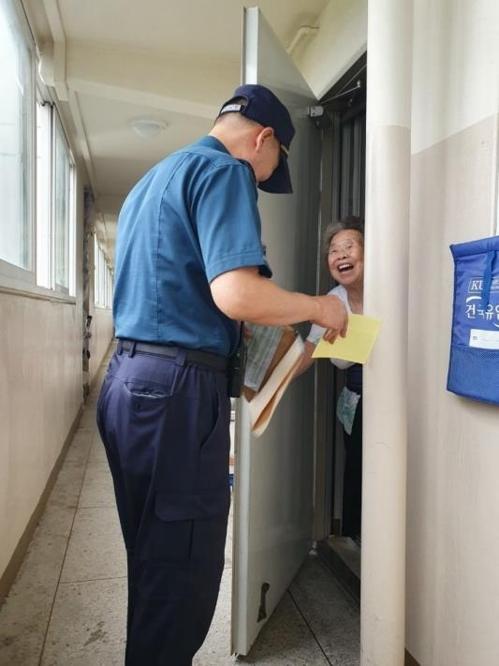가정방문만 300여회…127명 독거노인 살뜰히 챙기는 경찰관