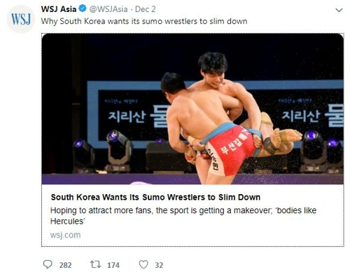 """""""한국 전통스포츠 씨름이 日스모로 둔갑?""""…美 WSJ 오기 '뒷말'"""